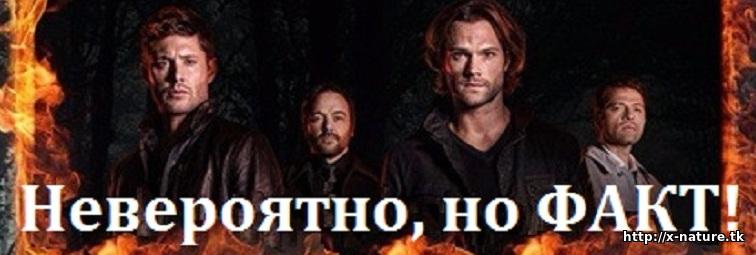 http://neveroyatno-no-fakt.blogspot.com/